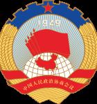 全國政協委員LOGO