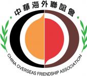中华海外联谊会LOGO